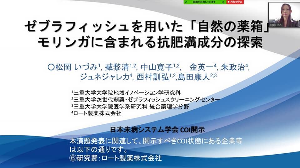 201101_mibyo_01.jpg