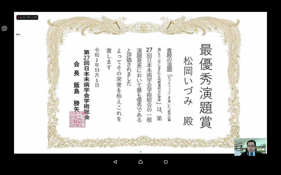 201101_mibyo_02.jpg
