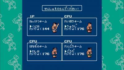 undoukai-05