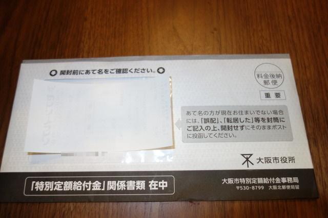 DSC04079-2.jpg