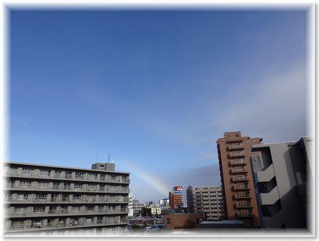 001-虹200903-1603