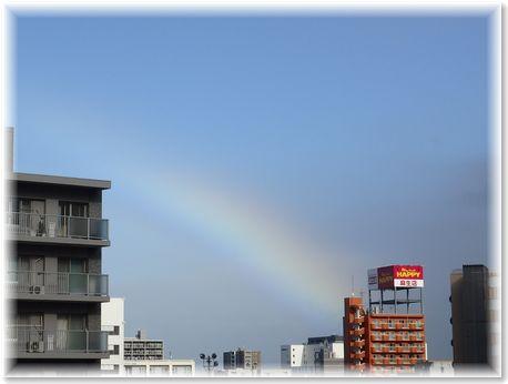001-虹200903-1604-1