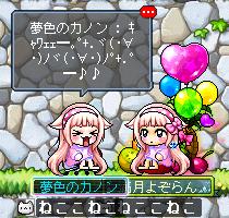 MapleStory 2020-04-04 00-47-25-03