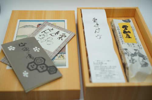 SON08608-201119.jpg