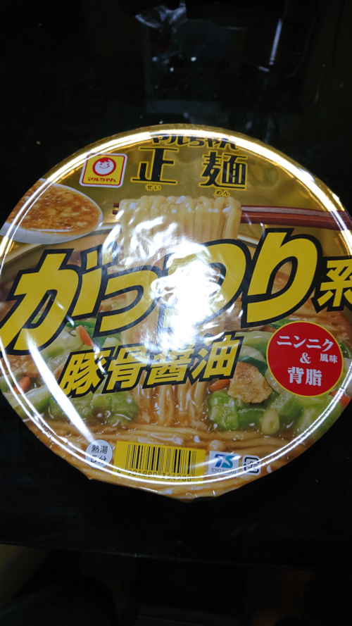 blog20200403g.jpg