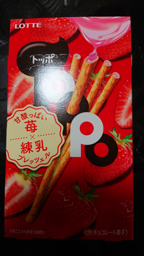 blog20200413a.jpg