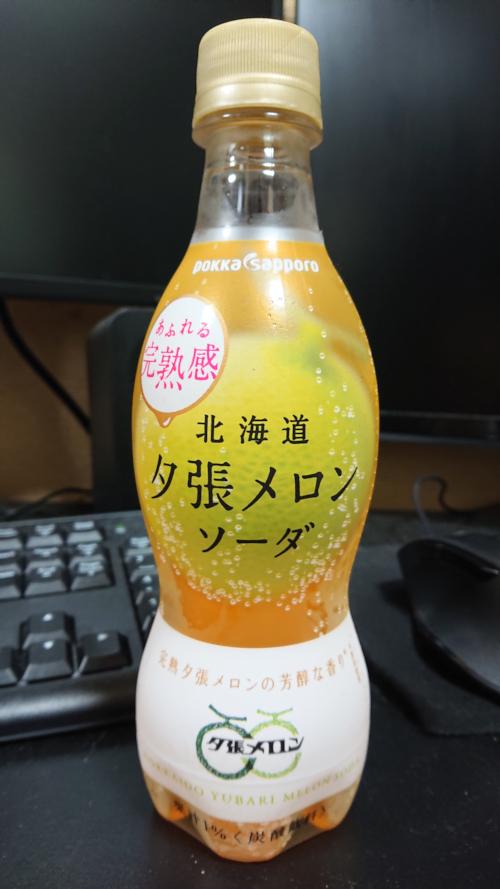 blog20200420g.jpg