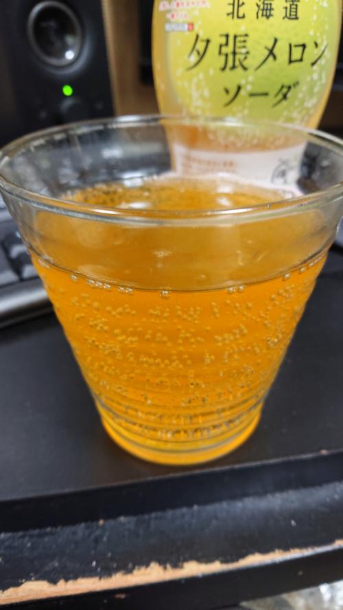 blog20200420h.jpg