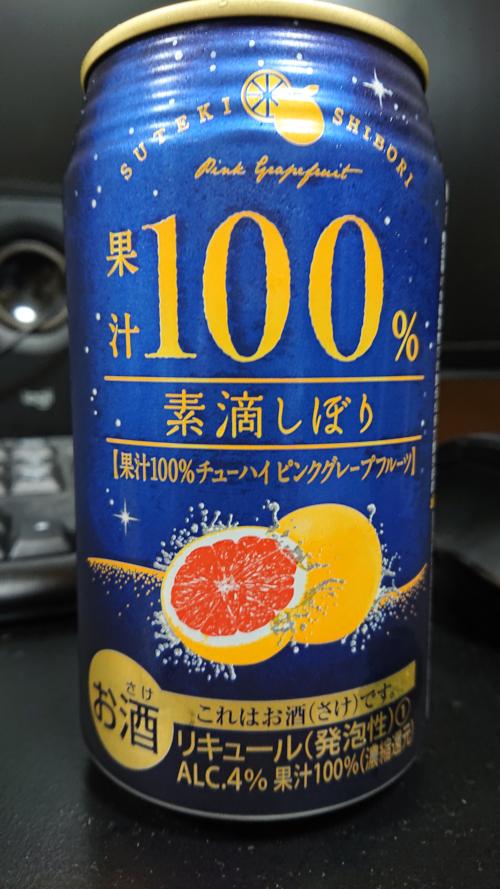 blog20200513a.jpg
