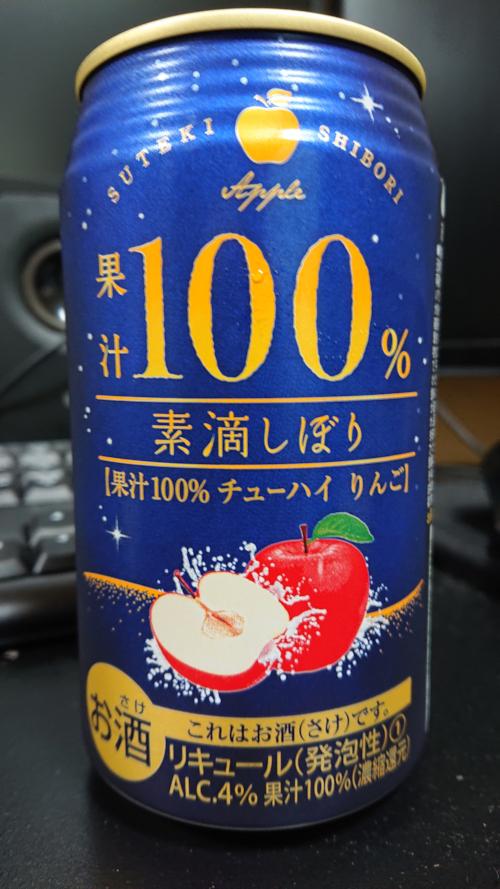 blog20200513i.jpg