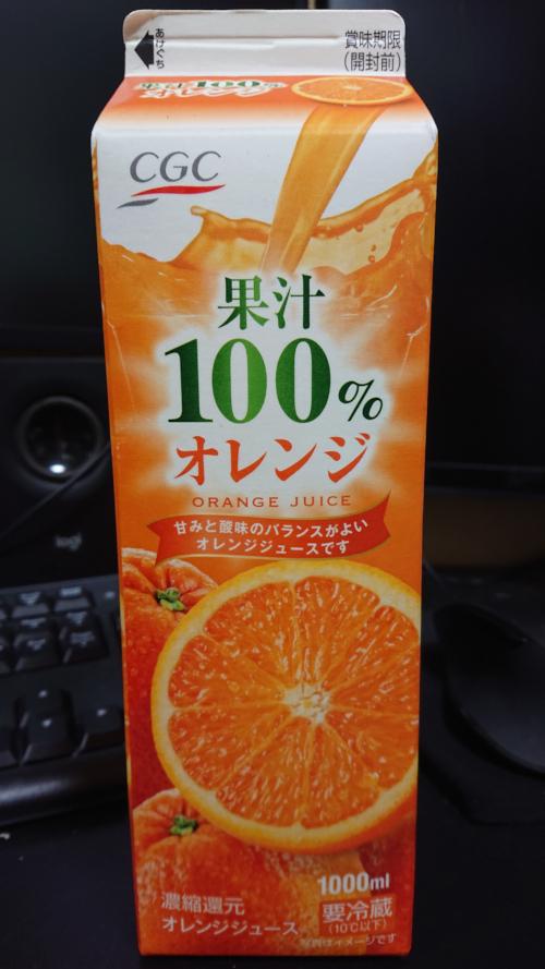 blog20200514g.jpg