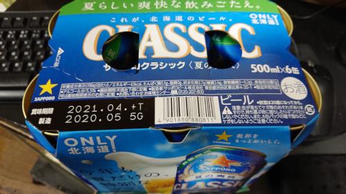 blog20200701e.jpg