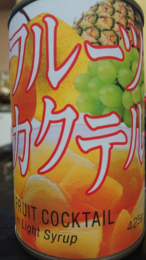 blog20200706c.jpg