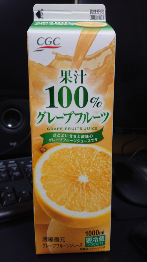 blog20200717c.jpg