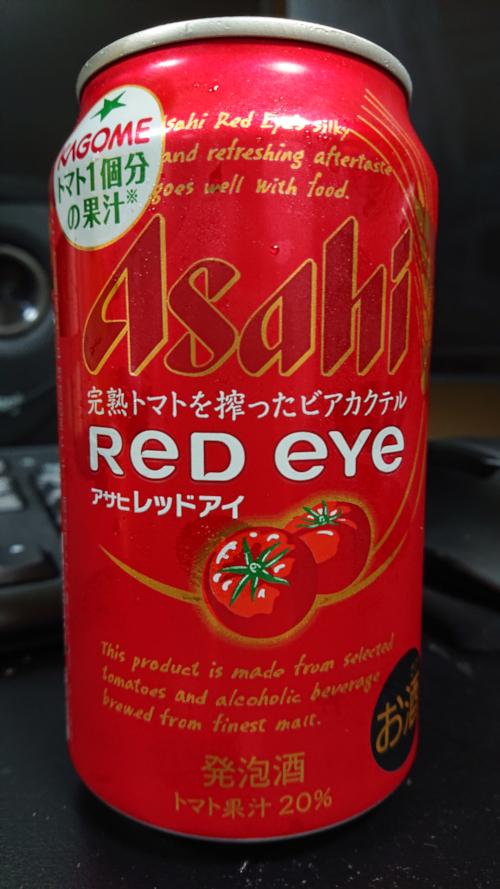 blog20200722e.jpg