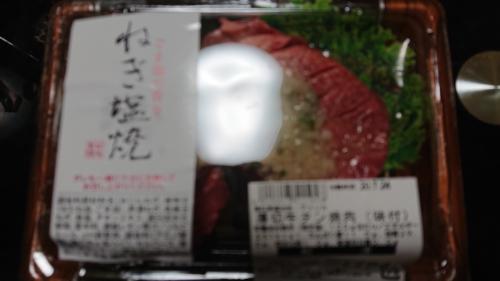 blog20200729e.jpg