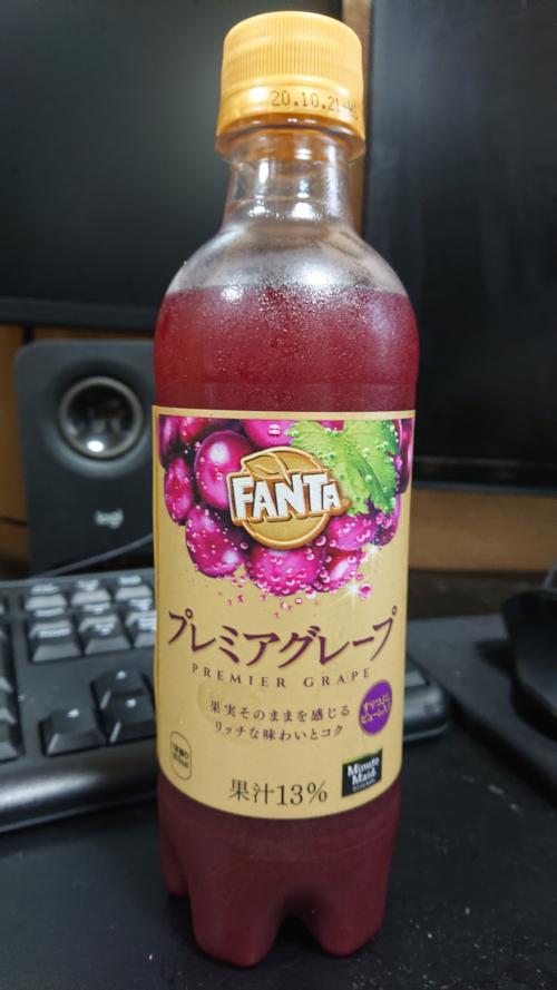 blog20200731a.jpg