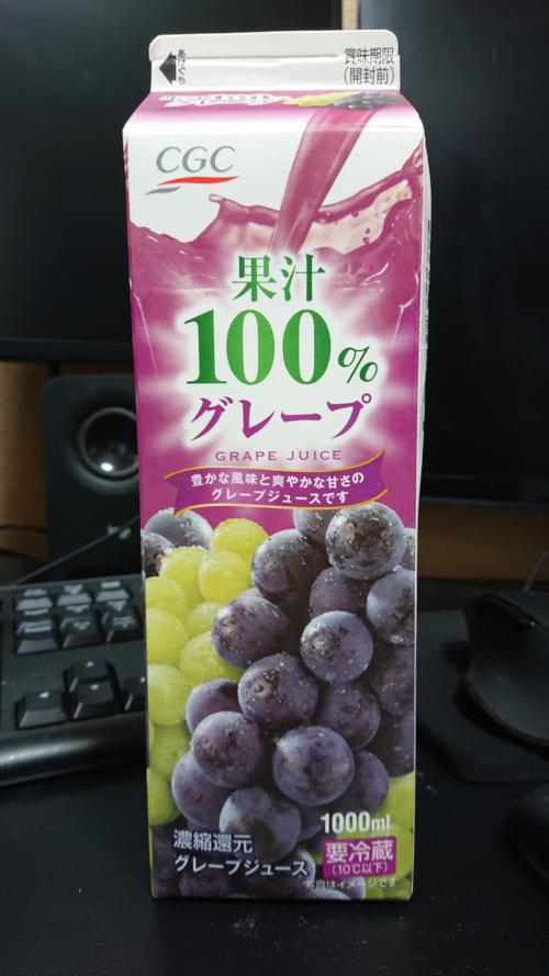 blog20200803i.jpg