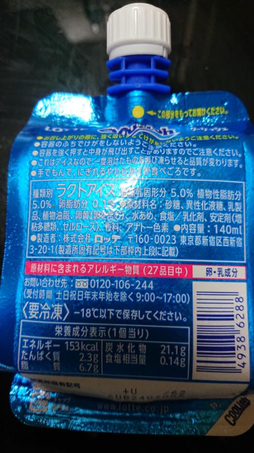 blog20200923h.jpg