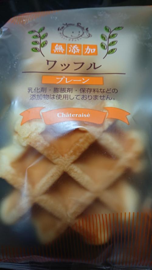 blog20201203c.jpg