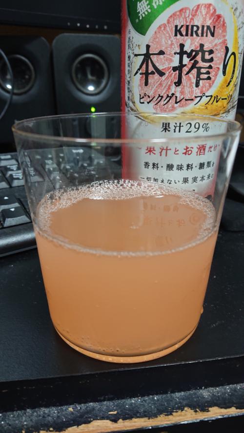 blog20201230h.jpg