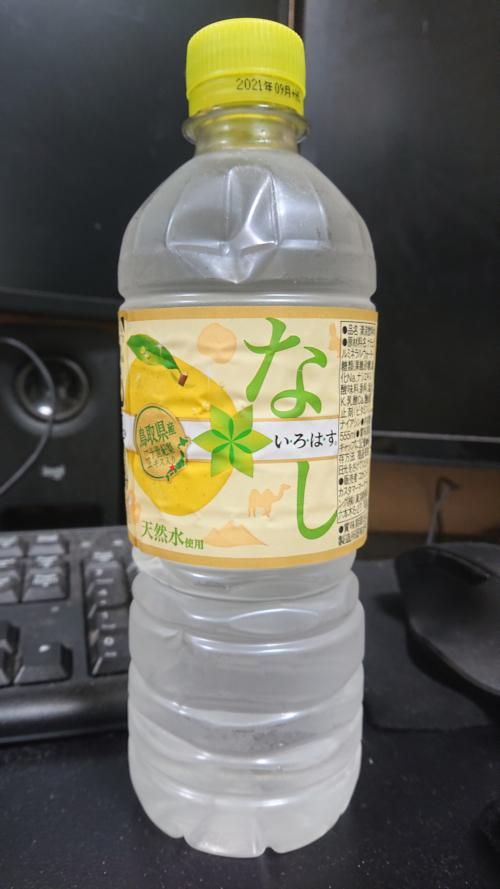 blog20210209i.jpg
