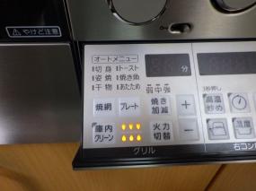 RIMG0590_20210323204326f93.jpg