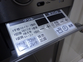 RIMG4340_202008250744150ea.jpg