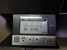 RIMG7888.jpg