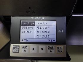 RIMG7889.jpg