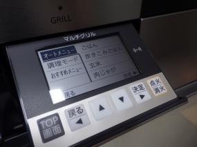 RIMG9480.jpg