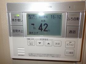 USER3287.jpg