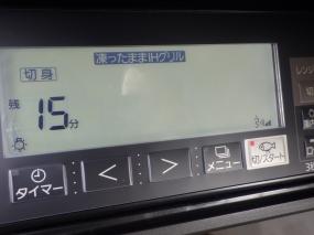 USER3481.jpg