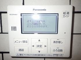 USER3523.jpg