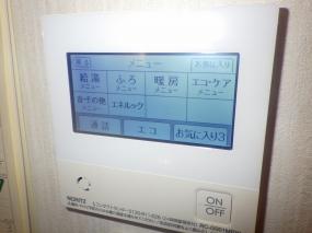USER4348.jpg