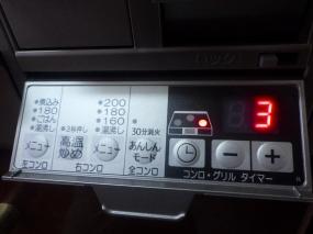 USER4750.jpg