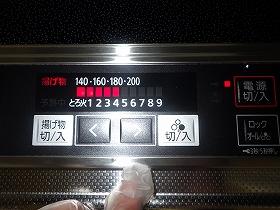 USER5083.jpg