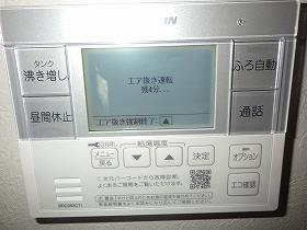 USER8546.jpg
