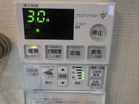 USER9808.jpg